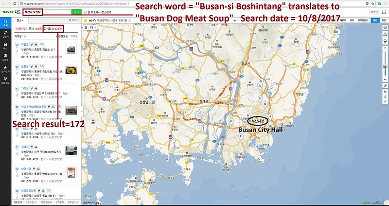 Naver Search for Busan Boshintang 100817