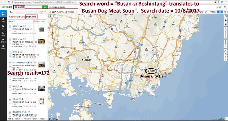 Naver Search for Busan Boshintang 100817