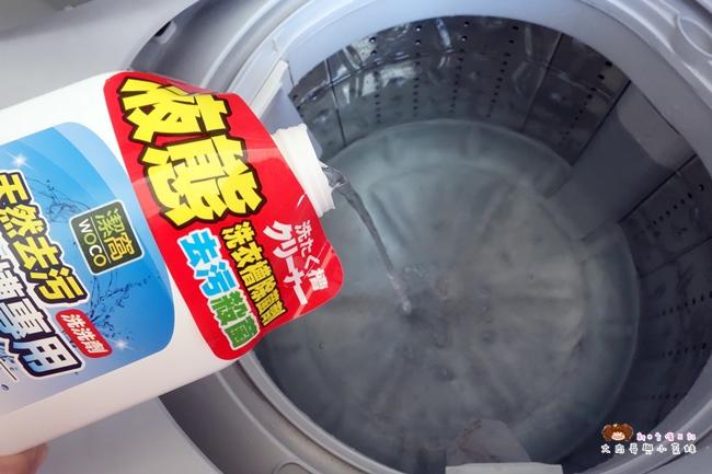 潔窩天然去污洗洗劑洗衣槽專用 (8).JPG