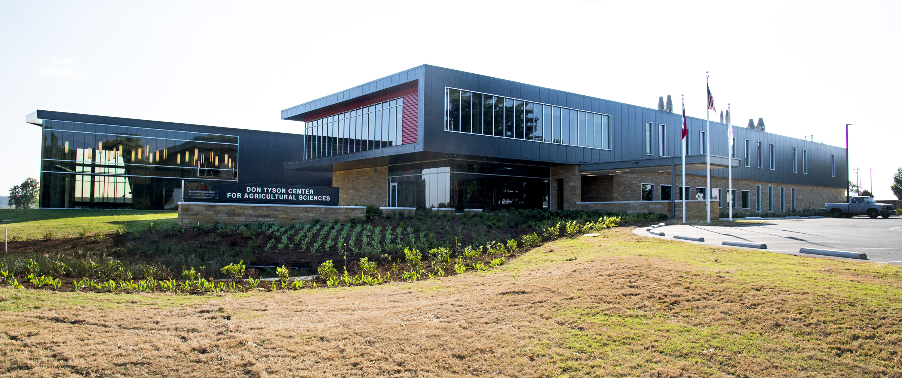 Tyson Center for Agricultural Sciences
