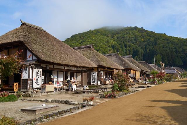 Ohuchijuku
