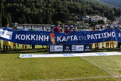 GREECE-SPORTS
