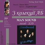 FM - (Man Sound - обзор)