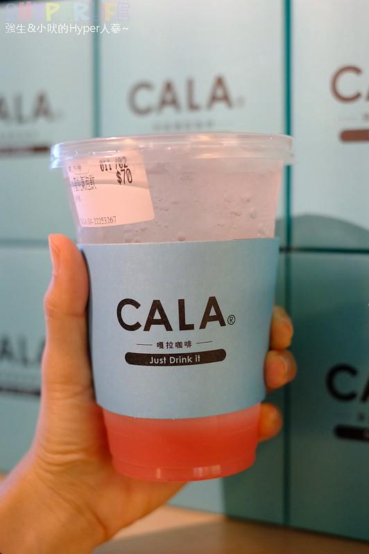 CALA Coffee嘎啦咖啡│簡直讓人一秒抵達首爾的販賣機咖啡廳!!大門偽裝成水藍色販賣機整個超好拍~
