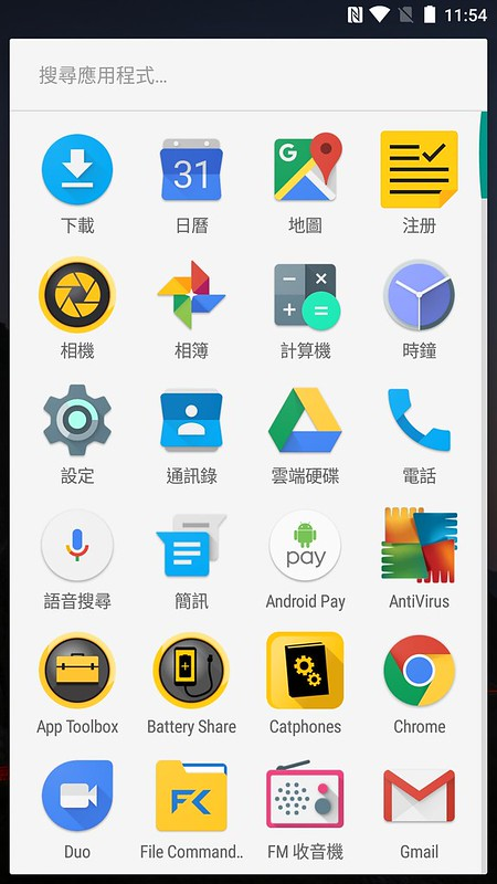 Screenshot_20170930-115435