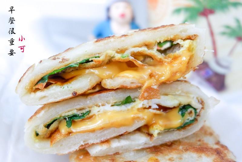 台灣早餐,壹零手工蛋餅,壹零手工蛋餅菜單,新北市早餐,永和早餐 @陳小可的吃喝玩樂