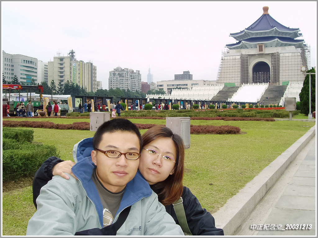 2003-12-13-中正紀念堂