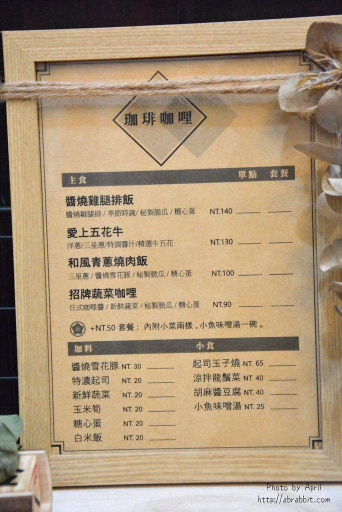 38216038481 4b8a35f48a b - 台中燒肉飯推薦|珈琲咖哩-台中巷弄餐廳美食(已歇業)