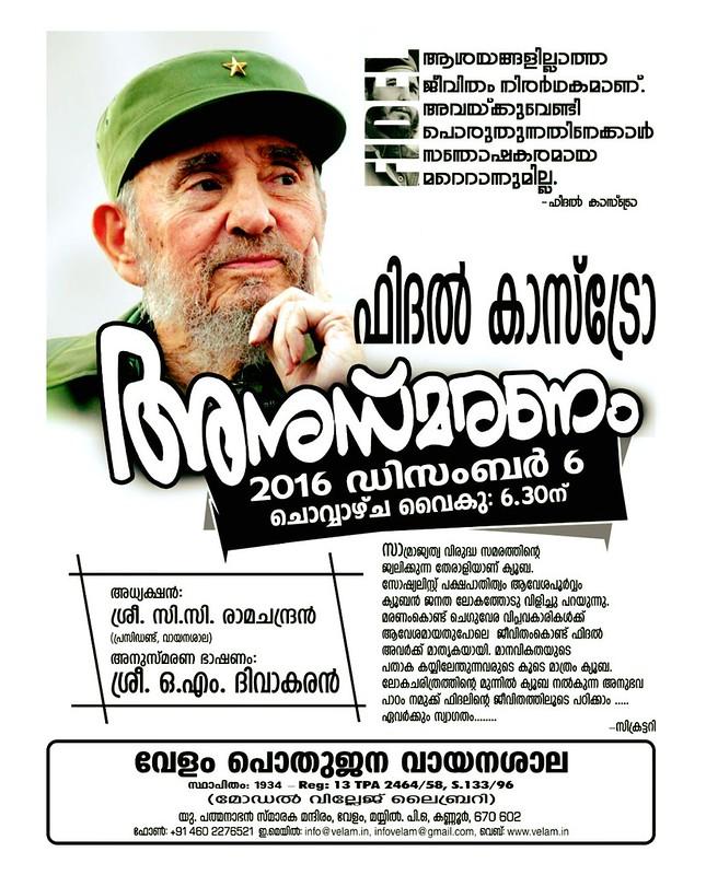 2016-12-06-Fidel-Anusmaranam-notice