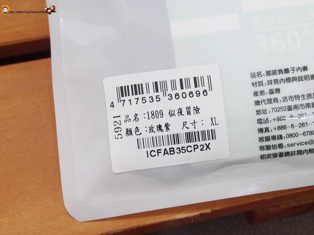 P1290337