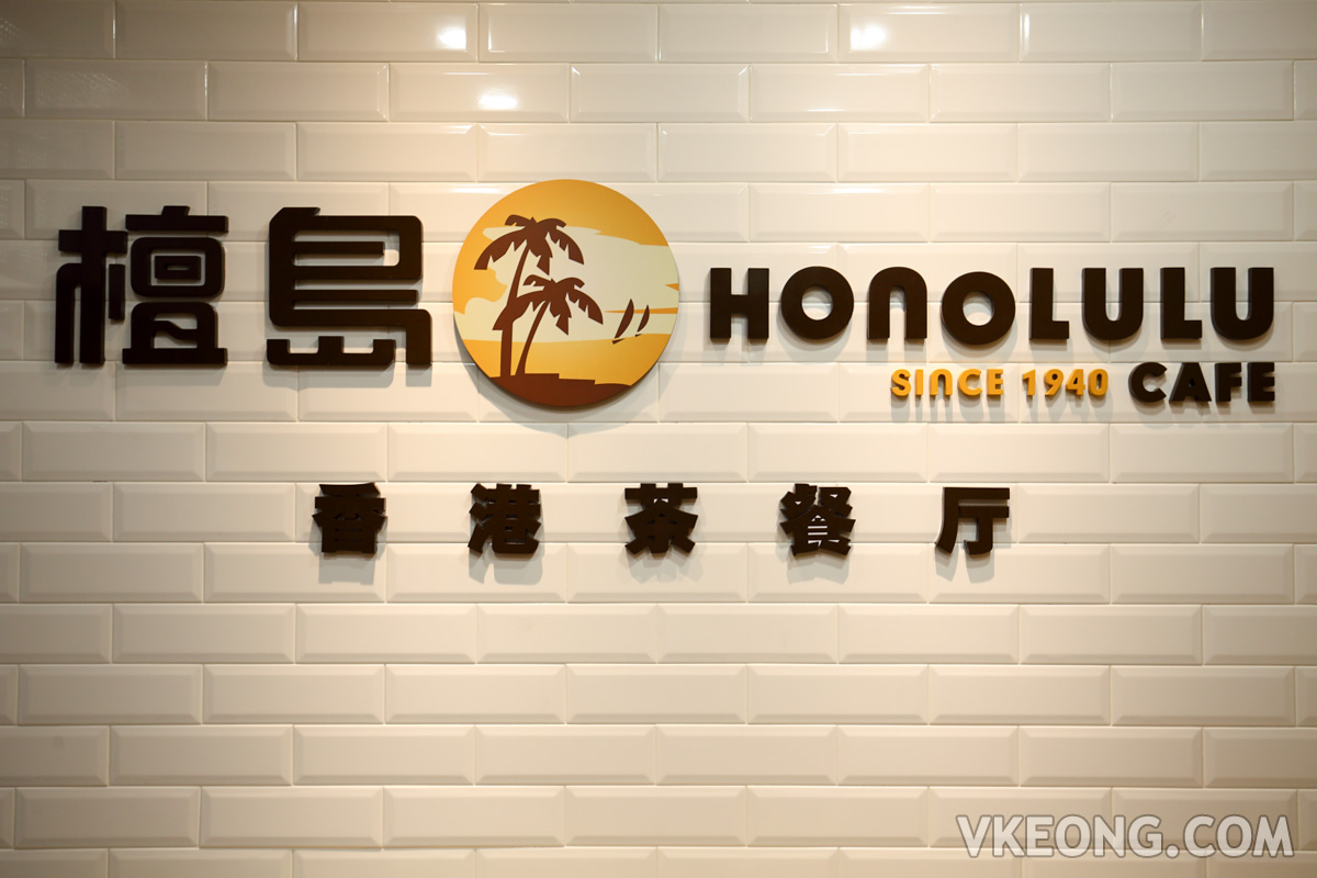 Honolulu-Cafe-Sunway-Pyramid