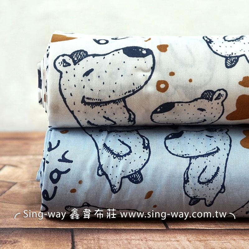 卡通狗熊 淘氣寵物 兒童夏季服裝布料 1390011