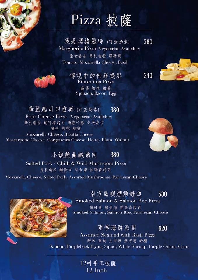 vavavom誠品信義店價位菜單menu (2)