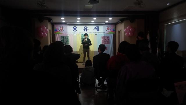 화북중학교 용유제 | 효상이 노래