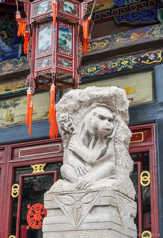 China Pingyau Acient City-14