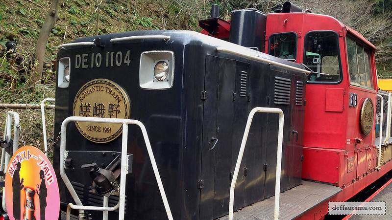 3 Hari Keliling Kyoto - Romantic Sagano Train 1
