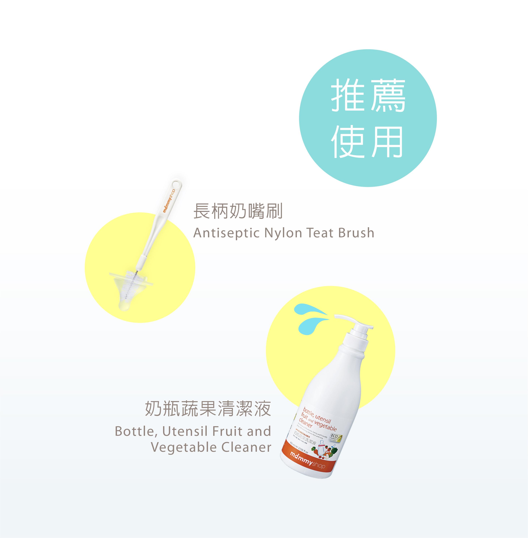 母感體驗-防脹氣奶嘴-推薦使用