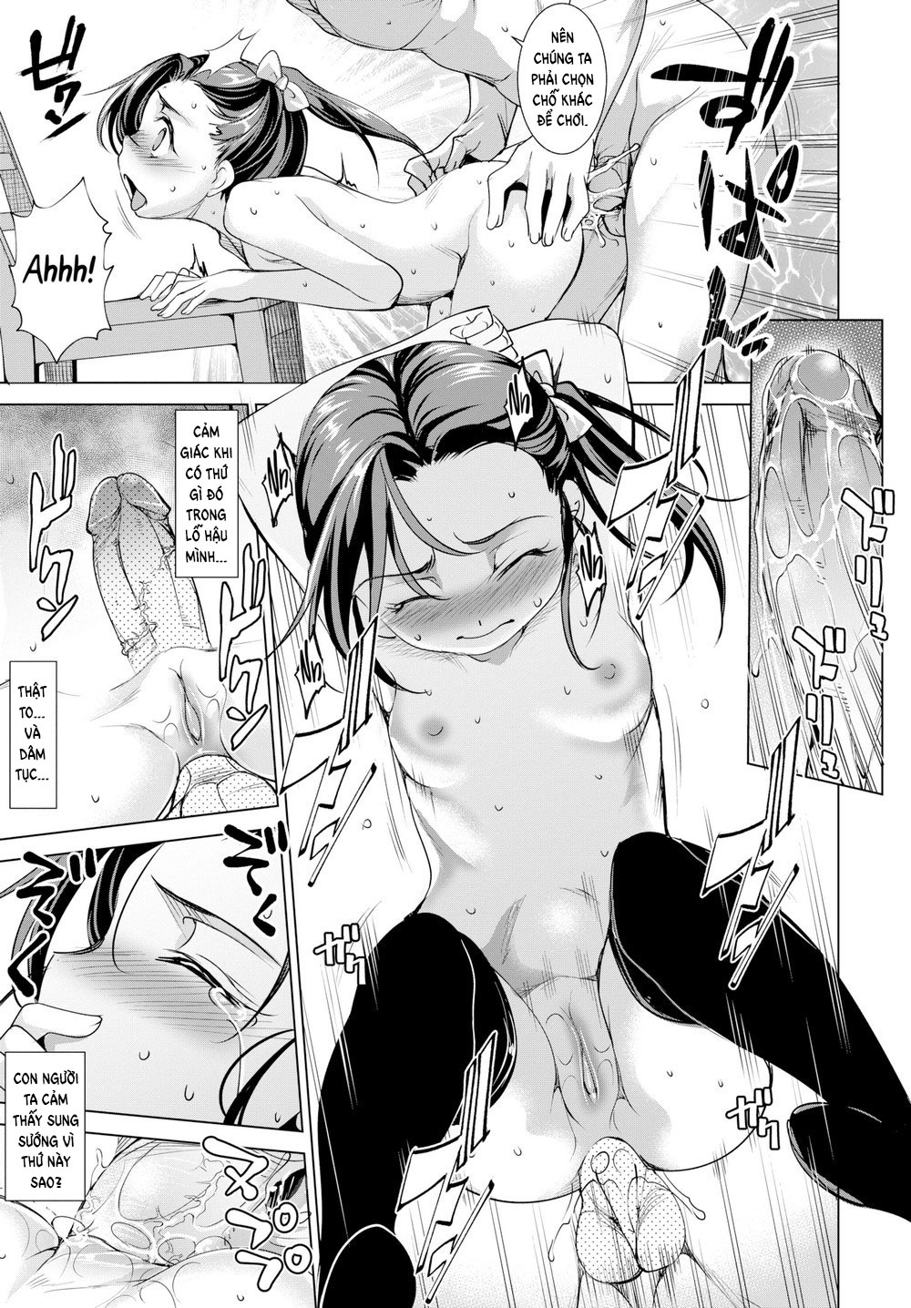 HentaiVN.net - Ảnh 13 - *** with Big Brother - Oneshot