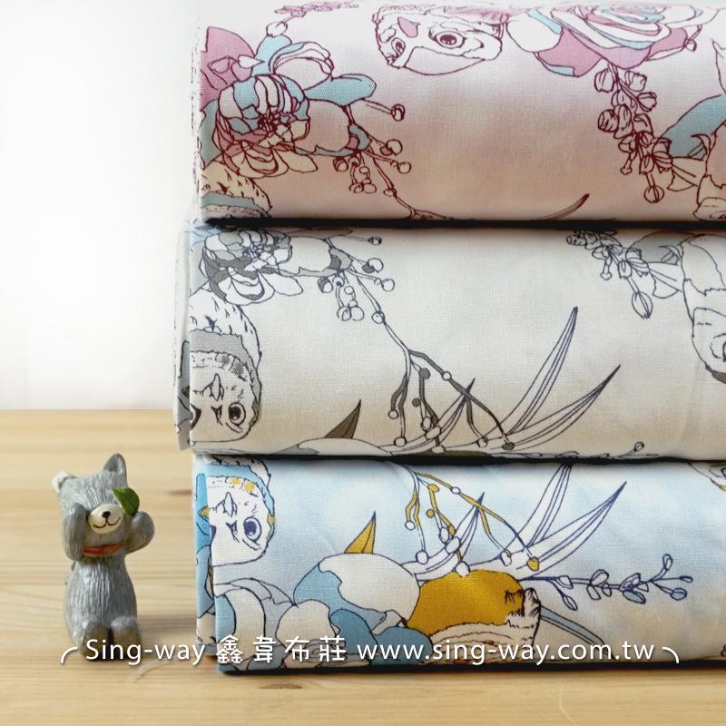 貓頭鷹雕花 (大特價) 雅緻暈染花卉 手工藝DIy拼布布料 CA450694