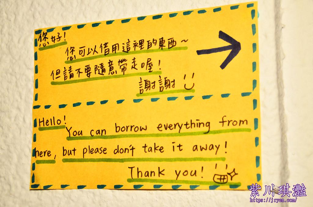 承億輕旅-嘉義店-012