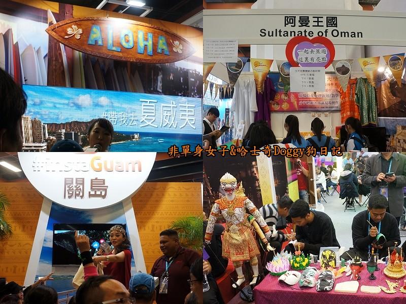 2017台北國際旅展19