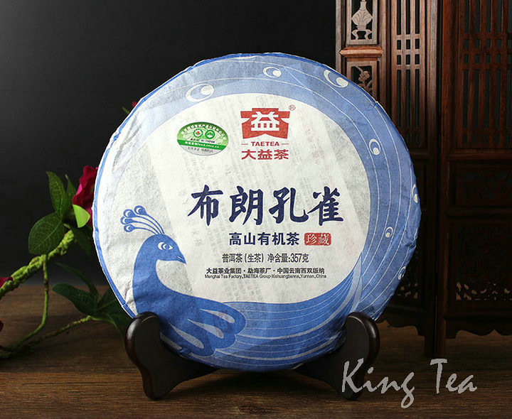 Free Shipping 2012 TAE DaYi 7542 Cake 357g China YunNan MengHai Chinese Puer Puerh Raw Tea Sheng Cha Premium Weight Loss Slim