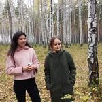"""10 """"П"""" Экологическая прогулка"""