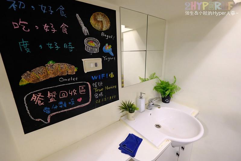 【初,好食True House】 手作蛋餅×手感貝果 (3)