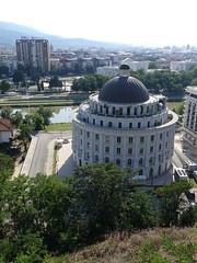 Skopje water supply building