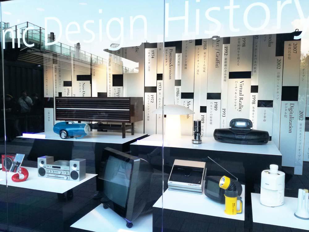 toomilog-Panasonic_Design_Exhibition_020