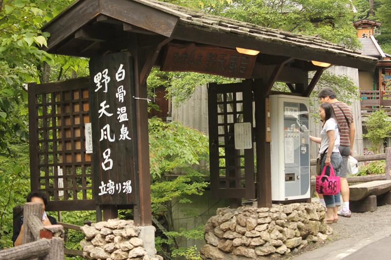 20110815_乗鞍岳_0061