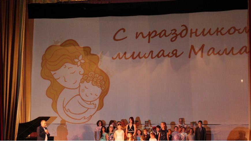 Районное мероприятие, посвященное празднованию Дня матери в муниципальном образовании Щербиновский район «Под маминым крылом»