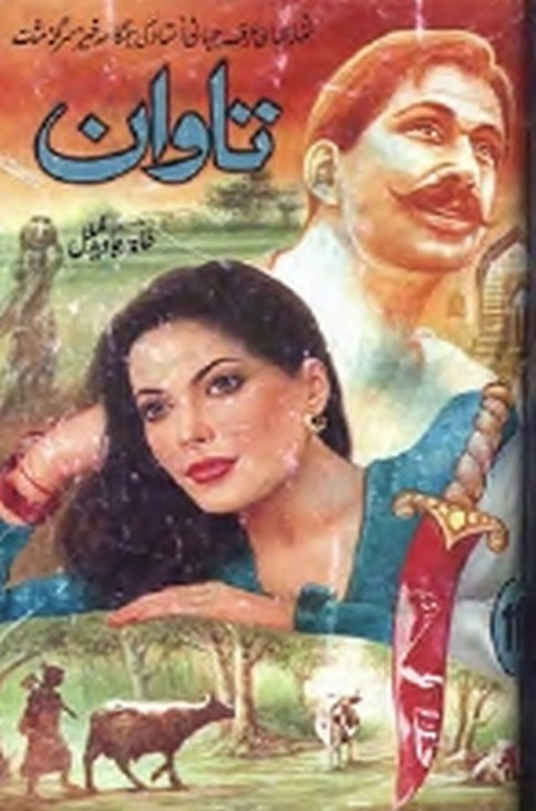 Tawan Part 11 Complete Novel By Tahir Javaid Mughal