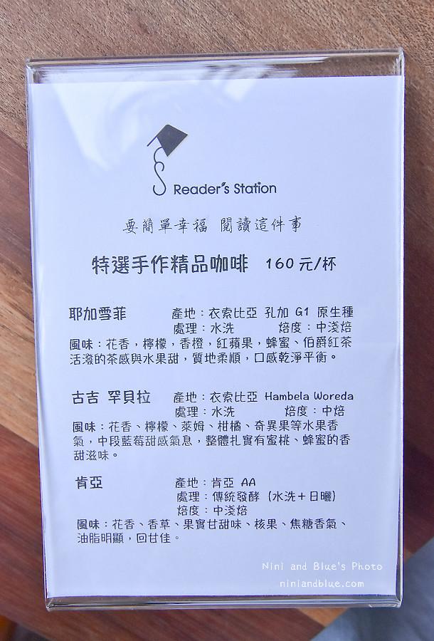 時習之商行.草屯咖啡館06