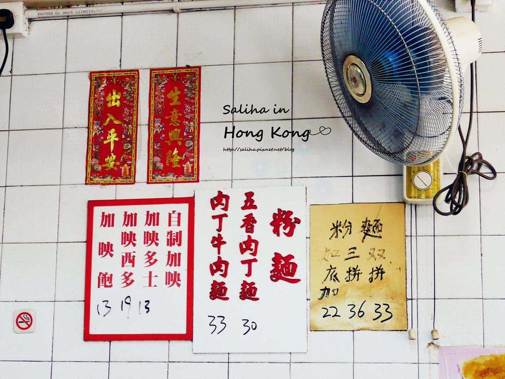 香港必吃深水埗維記咖啡粉麵 (2)