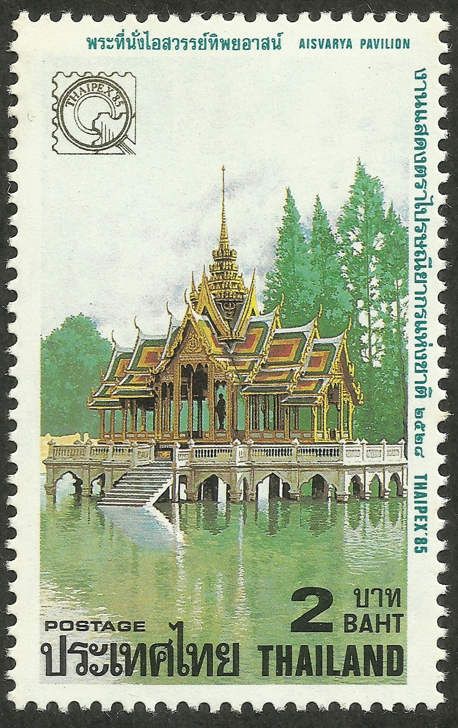 Thailand - Scott #1114 (1985)