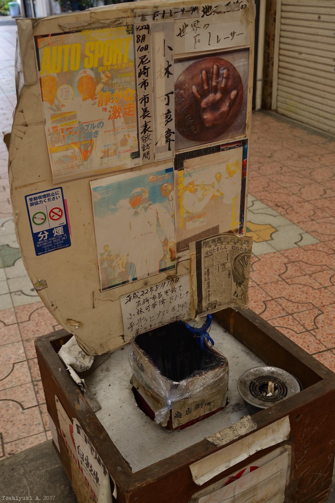 尼崎駅 (阪神)_DS7_0381_nxd