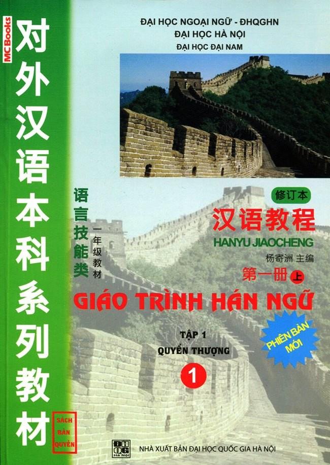 Bộ sách giúp bạn thành thạo 4 kỹ năng khi học tiếng Trung