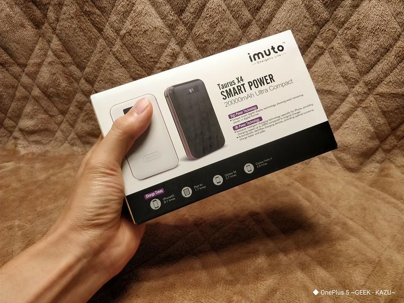 imuto モバイルバッテリー レビュー (5)