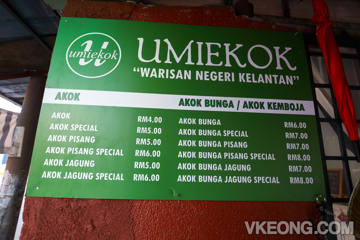 Umikok-Prices