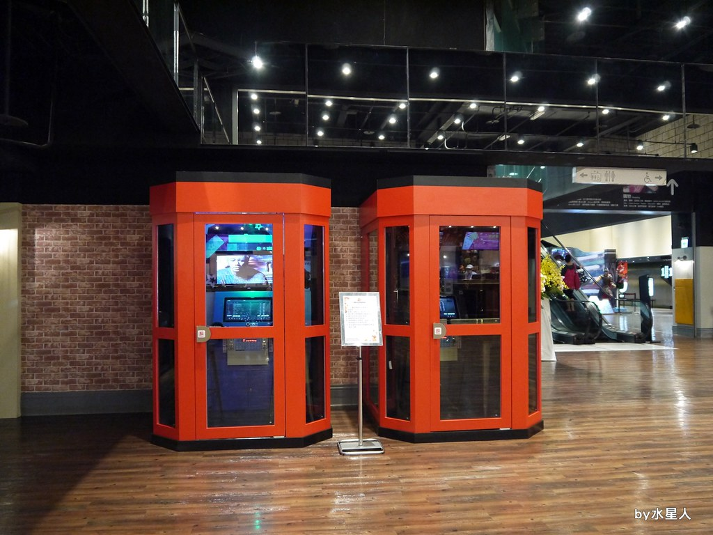 37959373831 d1c3aedcb2 b - 凱擘影城Kbro Cinemas,電影院改裝新開幕,電話亭KTV一首歌銅板價20元