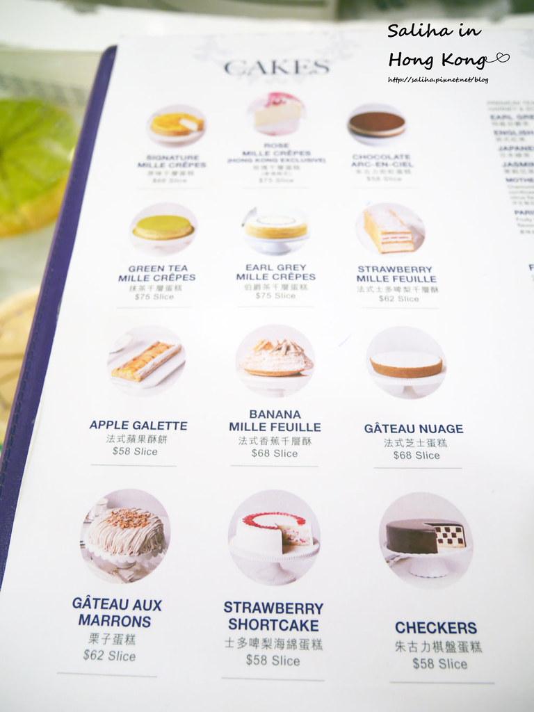 香港lady m分店海港城蛋糕種類推薦 (9)
