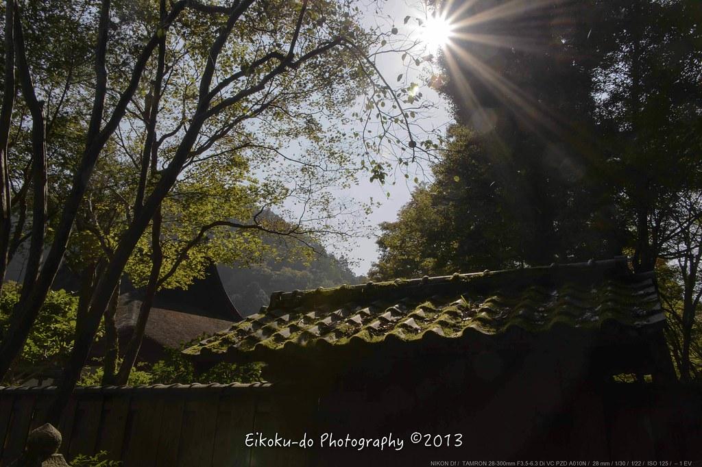 高山寺・京都