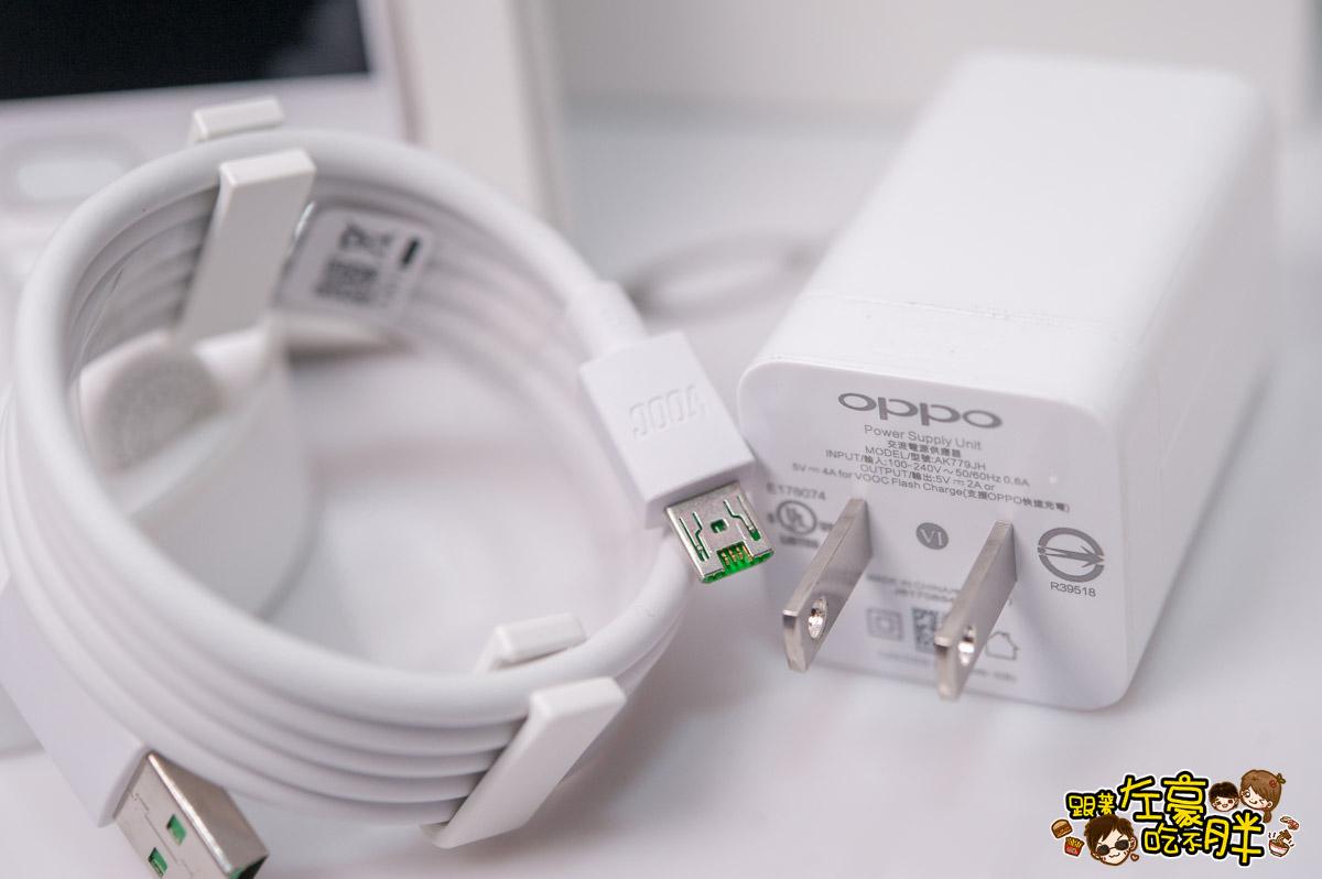 OPPO R11開箱-5