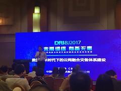 DRI BJ2017