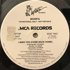 MONIFA:I MISS YOU(COME BACK HOME)(LABEL SIDE-B)
