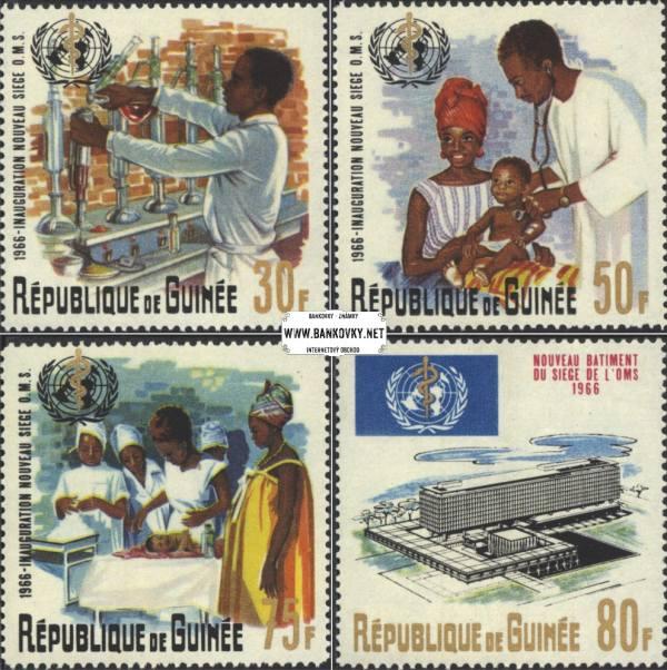 Známky Guinea 1967 WHO, razítkovaná séria