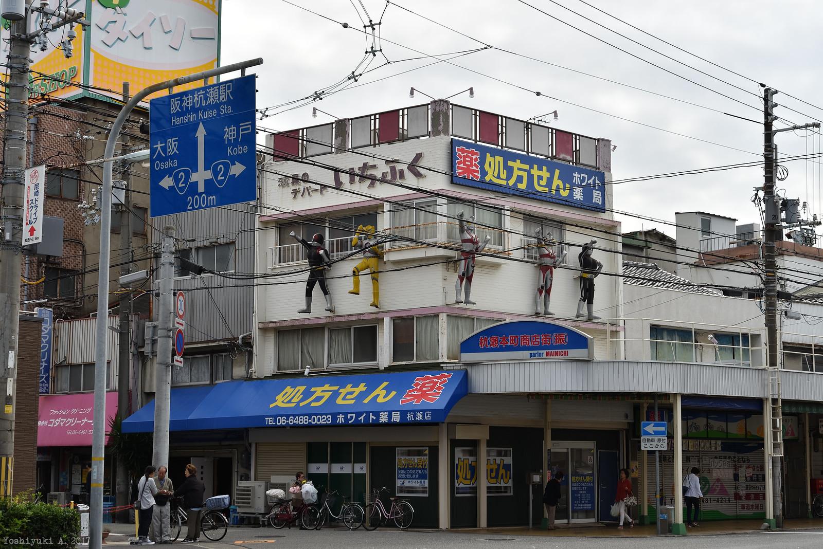 杭瀬(尼崎市)_DS7_0342_nxd