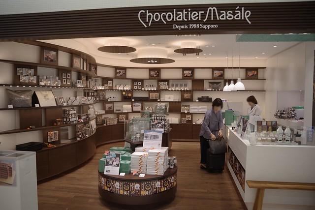 ショコラティエ マサール 新千歳空港出発ロビー店_01