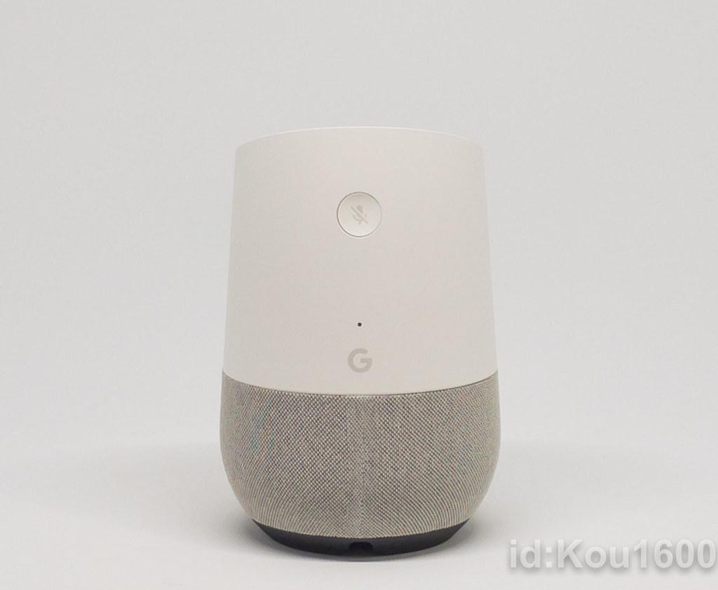 GoogleHome-kaifu-3